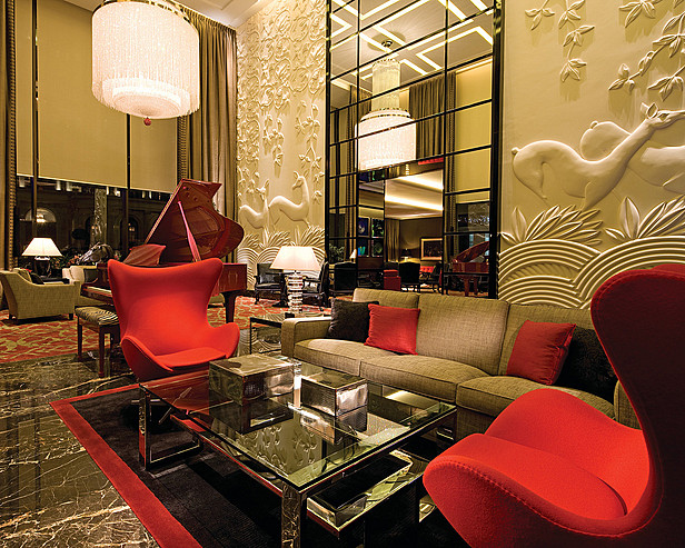 Four Seasons Hotel London at Park Lane > Amaranto Lounge